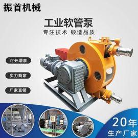 陕西安康工业软管泵挤压软管泵现货供应