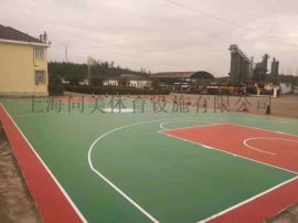 上海幼儿园EPDM塑胶跑道体育场塑胶跑道厂家供应
