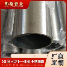 彰裕316L不锈钢管材203*3.5mm