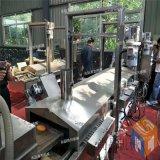 生产自动化夹心芝士鸡排油炸机 电加热芝士鸡排油炸机