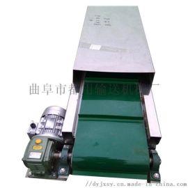 分拣用传送机 流水线定制 六九重工 铝合金皮带上料