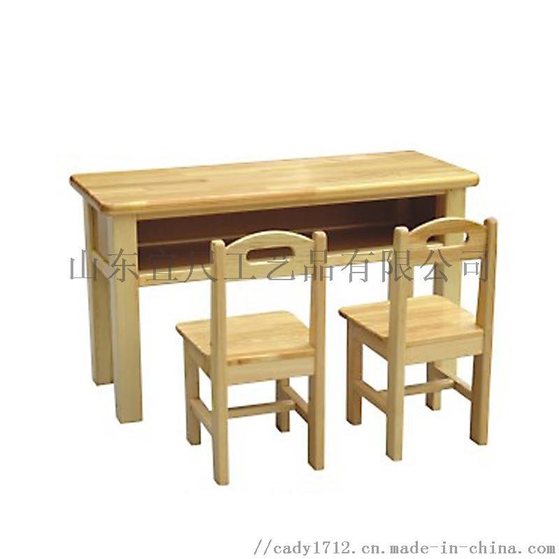 幼儿园桌子实木桌椅小学生儿童成套桌椅