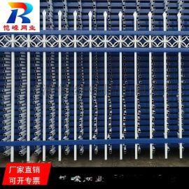 长春庭院院墙锌钢围栏 厂房三横梁蓝白色隔离栏杆