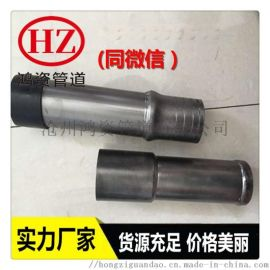 套筒式桩基桥梁声测管 承插式声测管厂家直销