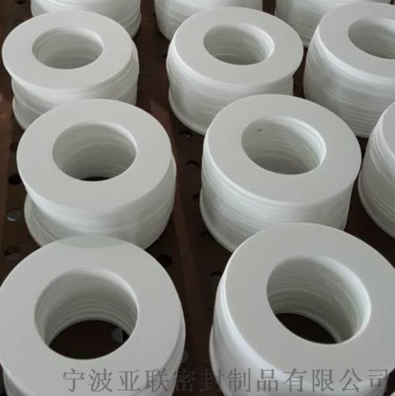 寧波亞聯密封耐酸、鹼膨脹四氟墊片現貨供應