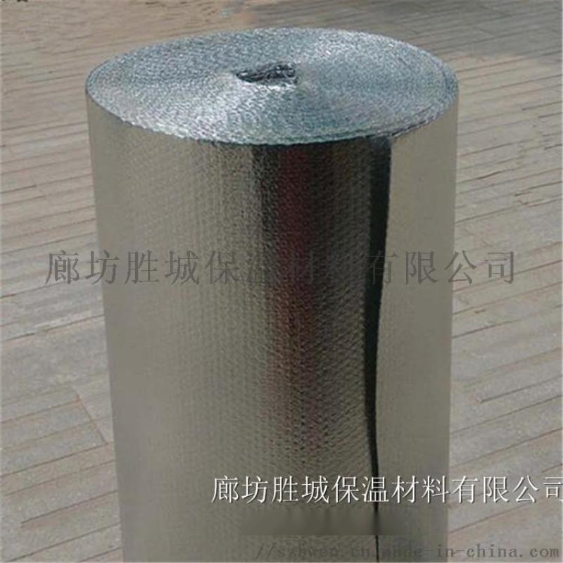 夏季汽车防晒专用双面铝膜双层气泡隔热保温铝膜