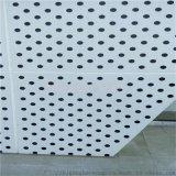 鋁板衝孔網 建築裝飾防護網 圖案衝孔網