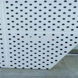 铝板冲孔网 建筑装饰防护网 图案冲孔网