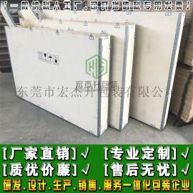 钢带木箱包装箱卡扣箱胶合板免熏蒸木箱