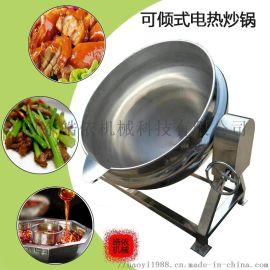 200l肉制品蒸煮锅、蒸汽锅炉、可倾斜式蒸煮锅