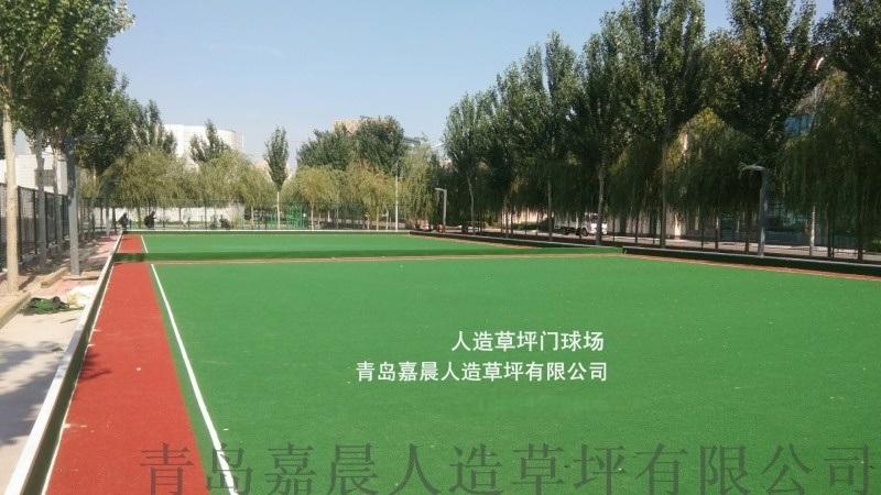 标准人造草皮门球场地修建步骤和方法,门球场假草坪