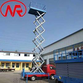 车载式升降平台 汽车牵引式升降机 高空作业平台车