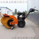 掃雪機 物業工廠用除雪車 小型清雪除雪拋雪機 捷克