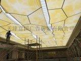 天津北辰區天花軟膜安裝 天花軟膜定製找富國高檔美觀