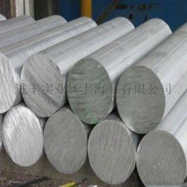A5083高精度铝板 国标超薄超厚铝板 免费贴膜