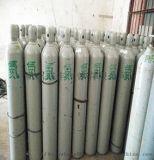 色相色譜分析儀氦氣金屬焊接氦氣10升40升鋼瓶氦氣