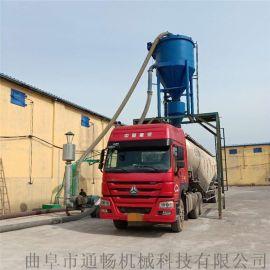 风力吸料机环保无尘新疆地库水泥装车吸料机