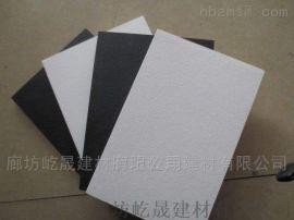 玻璃棉岩棉玻纤板 隔热防火阻燃天花板 吸音板