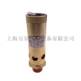 SC09-144-1康普艾配件吸油阀(100007590)