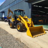 两头忙挖掘装载机 定做各种规格小型挖掘装载机