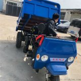 柴油三輪車 混凝土工程三輪車 三輪車