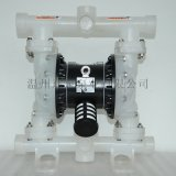 化工电镀  工程塑料PP气动隔膜泵