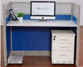 职员桌办公桌四人卡座员工桌椅办公桌椅组合屏风工作位