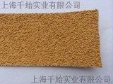 包辊带 糙面橡胶 刺皮