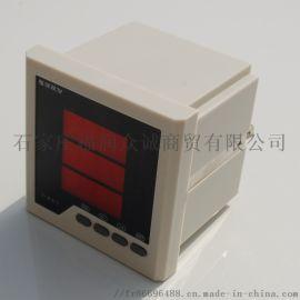 多功能电力仪表电流电压测量电能表