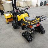 山东华科 柴油动力扫雪机 小型驾驶式除雪车