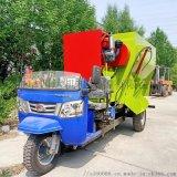 養殖場用電動撒料車 自動送料牛場喂料車