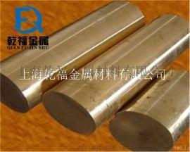 CuNi18Zn19Pb1化学成份铜合金