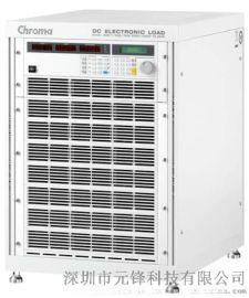 Chroma/致茂台湾63200大功率直流电子负载