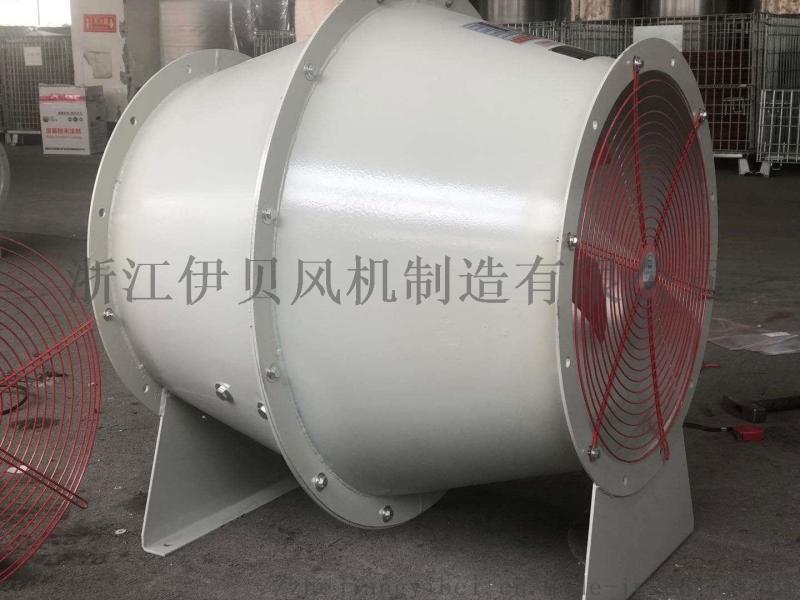 SJG-2.0F 防爆斜流式管道风机