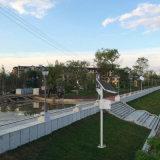 HBN-WYZ 無線雨量監測站 遙測雨量監測系統