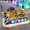 成都步行街上一辆辆发光碰碰车儿童电动玩具车备受欢迎