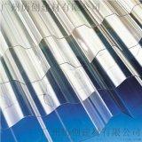 930圓形瓦 pc透明瓦廠家直銷 屋面頂棚採光瓦