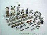 精密五金彈簧,異型彈簧,線成型生產