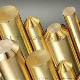 H62黄铜棒 Ф30MM Ф55MM无铅黄铜圆棒