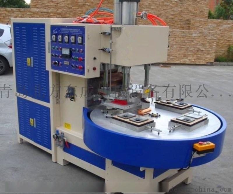 烟台威海高周波塑胶熔接机由青岛北方东成厂家生产