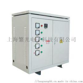 幹式三相隔離變壓器