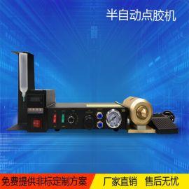 半自动点胶机,温控器点胶机,半自动硅胶点胶机