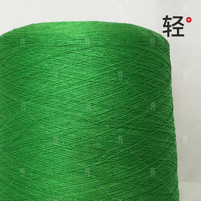 【志源】厂家直销做工精细凉爽透气抗起球天丝棉 68S/3天丝棉现货
