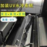 小森加裝UV固化系統,柔印uv固化系統