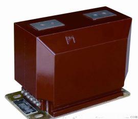 LZZBJ9-10KV戶內電流互感器型號參數