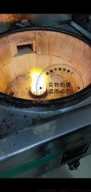 东莞东坑饭店植物油燃料替代煤气的烧火油