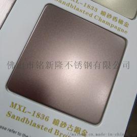 喷砂古铜金不锈钢板 彩色不锈钢板