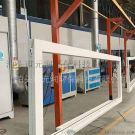 厂家直销活性炭废气净化器 工业废气处理设备 保过环评