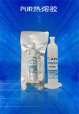 耐高溫熱熔膠,聚氨酯熱熔膠,ATNT正品熱熔膠