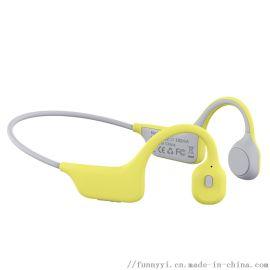 安亦美 DG08 骨傳導藍牙耳機耳掛式智能耳機